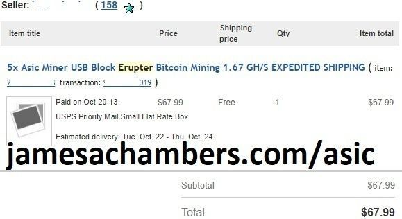 Block Erupter eBay Receipt